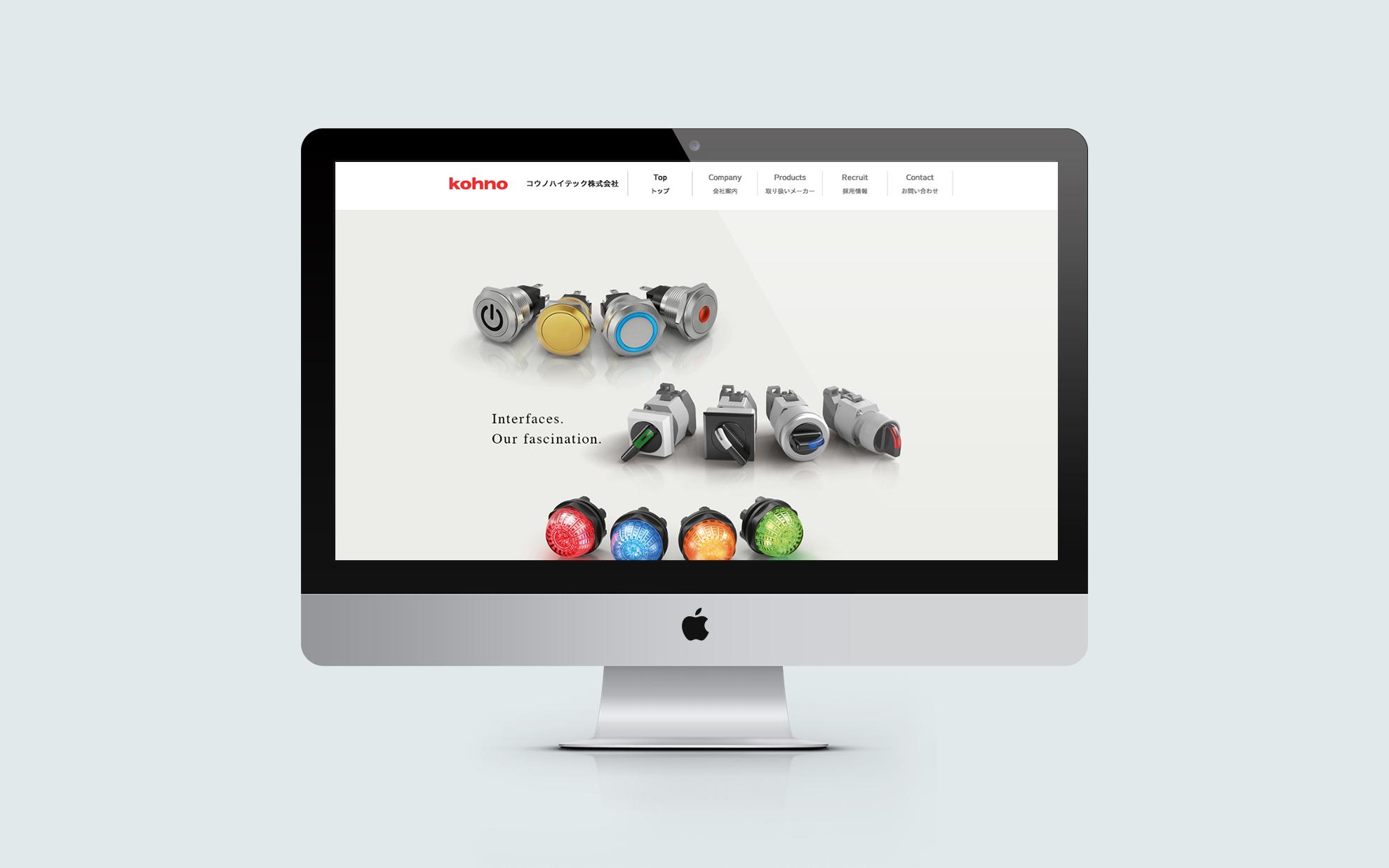 半導体販売企業Webサイト