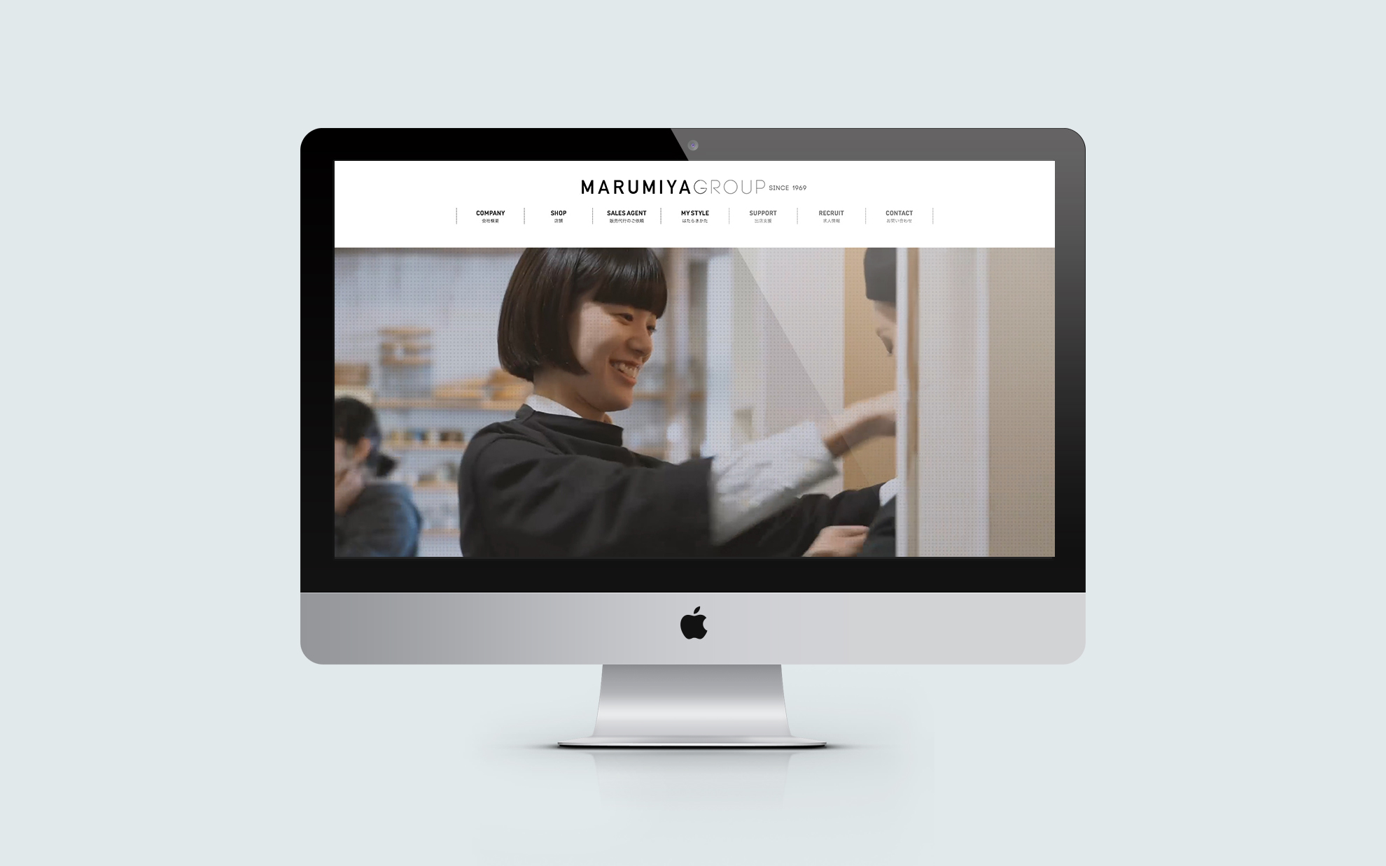 アパレル業Webサイト